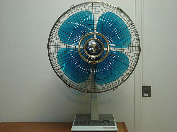 Toshiba 16 Desk Fan Vcf Member Galleries