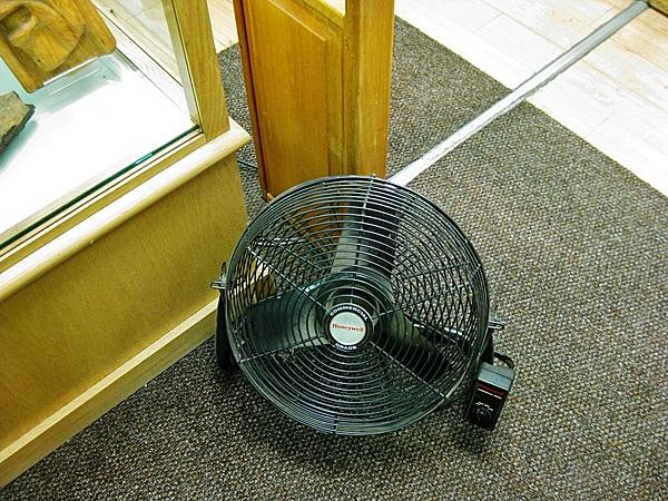 Honeywell Floor Fan : Honeywell commercial grade  floor fan vcf member