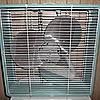 Eskimo Model 20137 Box Fan